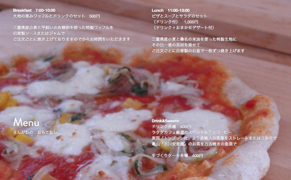 スクリーンショット 2014-02-21 23.42.14